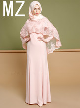 MZ Garment Muslim Long Sleeve Dress With Mesh Removable For Women Kaftan Dubai Islamic Clothing Solid Color Lace Gown For Girls