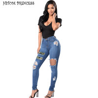 HITOM PRINCESS Skinny Ripped Jeans Woman Denim Pants Trousers For Women Pencil Jeans Camouflage Patchwork Hole High Waist Jeans