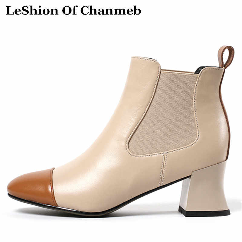 5a0da1cf558c 2019 natural leather chelsea boots for women patchwork mix color ankle boots  nude winter autumn shoes
