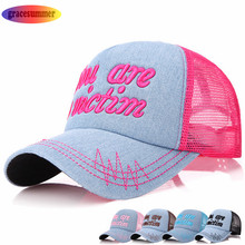 Fancy 5 Style hip hop snapback hat canada 5-panel cap women mesh fishing baseball cap russia bones brand trucker caps YW-309