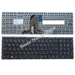 Rosyjska klawiatura do hp 15 ac065tx ac066tx ac067tx ac068tx AC601TX 15 AC 15 AF 15 ac000 af000 250 G4 256 G4 255 G4 15 ay RU w Zamienne klawiatury od Komputer i biuro na