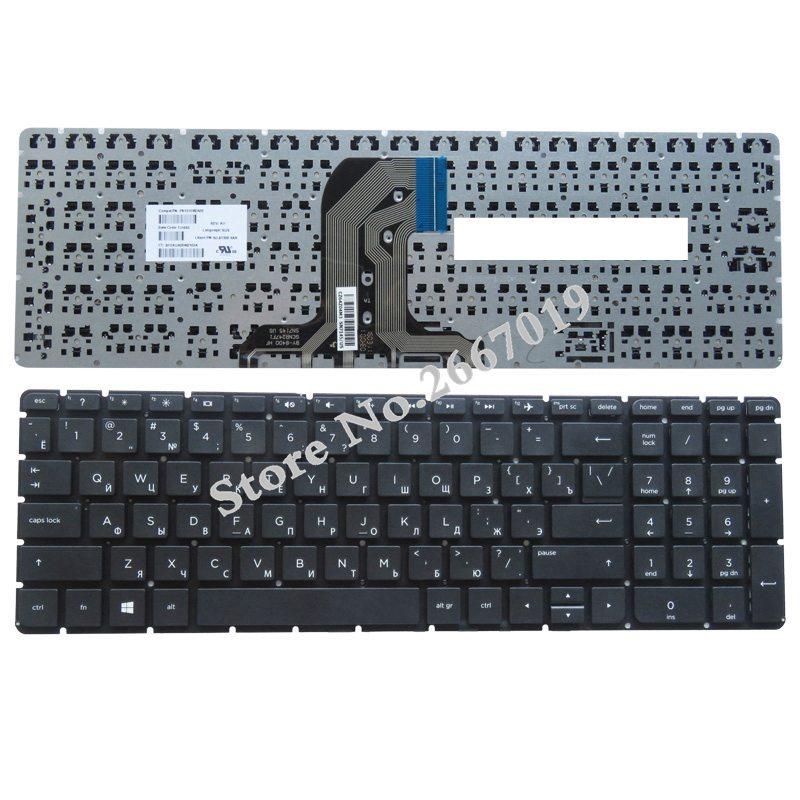 Russian Keyboard For Hp 15-ac065tx Ac066tx Ac067tx Ac068tx AC601TX 15-AC 15-AF 15-ac000 Af000 250 G4 256 G4 255 G4 15-ay RU