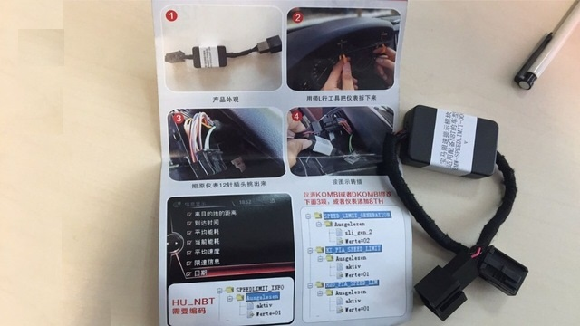 Speed Limit Information SLI Emulator for BMW F-series with NBT(ProfSatNav)  head unit