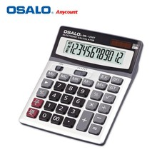 NEW 1200V Solar calculator ABS plastic 12-bit display large screen electronic calculators