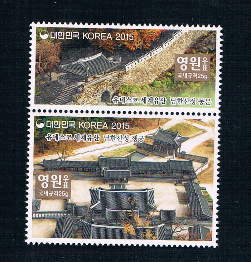 KR1575 South Korea's 2015 world cultural heritage namhansanseong carved stamps 2 new 1111 Edition instrumental methods in the authentication of cultural heritage