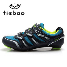 Tiebao Men Road Bike Bicycle Sport Shoes Self-Locking Cycling Shoes Breathable Athletic Racing Shoes zapatillas de ciclismo