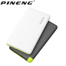 Original PINENG Smart Power Bank 5000mAh Powerbank External Battery Portable Backup Convenient Fixed With Cable Poverbanks