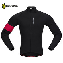 цена на WOLFBIKE Thermal Fleece Cycling Jacket bicycle soft shell sports coat mtb Winter bike windproof jacket Long sleeve jersey
