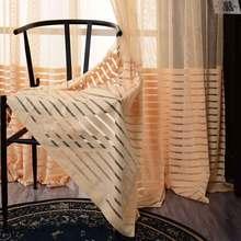 Apricot Horizontale Gestreifte Vorhänge Sonnenschutz Stange Typ Garn/sheer  Dekoration Für Wohnzimmer Schlafzimmer Tür Fenster