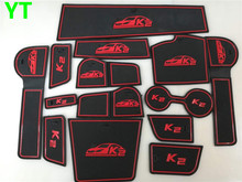 Auto  non slip door pad, anti-slip cup mat for kia k2 rio 2017, free shipping