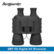 Buy online 4X50mm Digital Night Vision Binocular 980ft Hunting Binocular Infrared Telescope night-vision-binoculars-infrared jumelles dvr