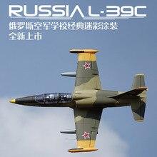 Freewing год самый EPO RC самолет L39 L-39 Albatros 80 мм EDF Jet PNP