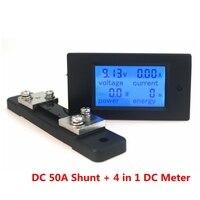 4で1コンボデジタル電流計電圧計dc 100ボルト50aアンペア電圧電力エネルギーテスターブルー液晶パネルモジュール50a 75mvのシャン