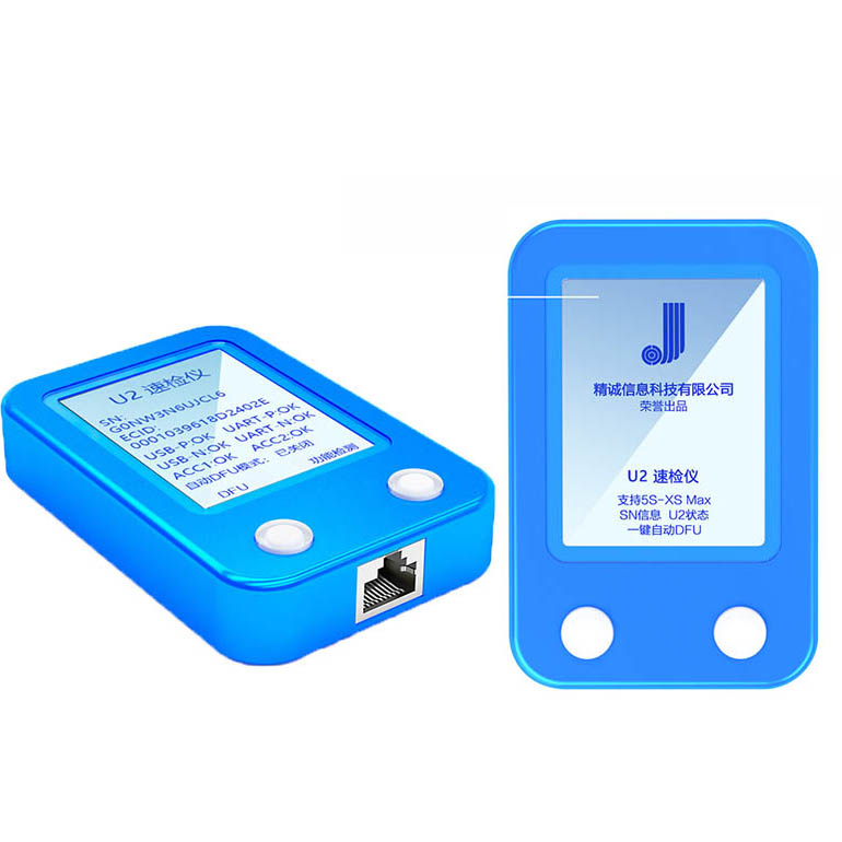 JC U2 Tristar Tester Fast Detector For iPhone 5S XS U2 Charge IC Fault Fast Tester