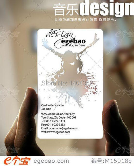 Custom visit card business cards plastic white ink pvc business card custom visit card business cards plastic white ink pvc business card printing one faced printing 500 reheart Images
