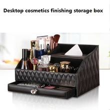 Desktop cosmetics finishing box living room leather tissue European dressing table simple large remote control storage