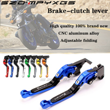 Applicable to for YAMAHA MT-07 MT 07 MT07 2014 2015 2016 2017 2018 motorcycle accessories short brake clutch lever LOGO