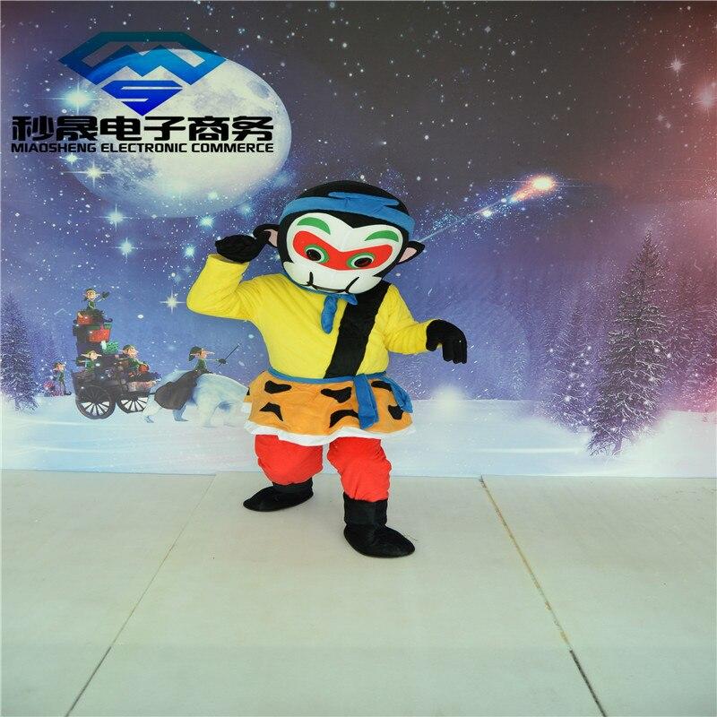 Costume de mascotte chinois Sun Wukong personnages de dessins animés adultes hommes et femmes robe