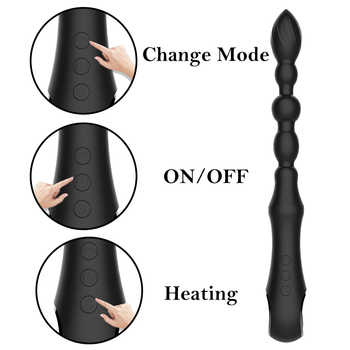 FLXUR 10 Mode Heating Anal Vibrator long Beads Prostate Massager USB charge Flexible Butt Plug Stimulator Sex Toys For Men Women