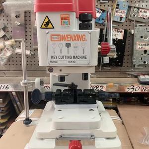 Key Duplicator 220V 170W Verti