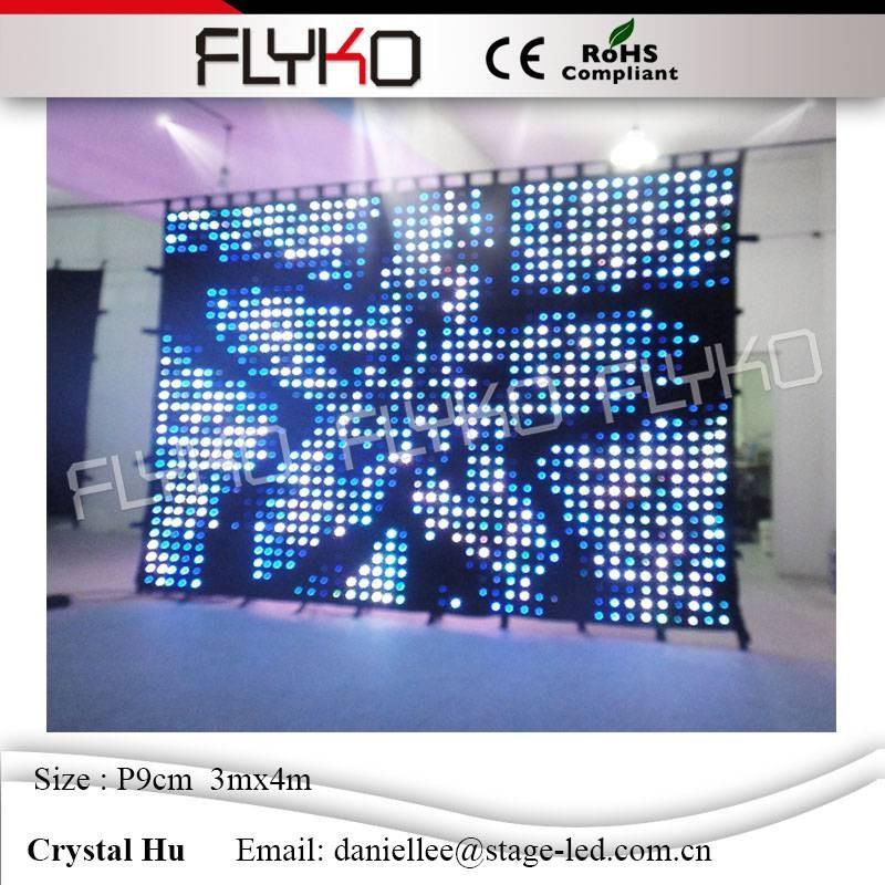 LED video curtain125