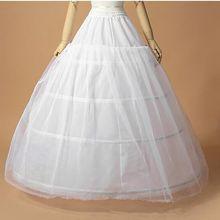 3 кольца, один слой, тюль, кринолин, для бального платья, свадебное платье, белый юпон, для свадьбы, Нижняя юбка,, свадебная Нижняя юбка
