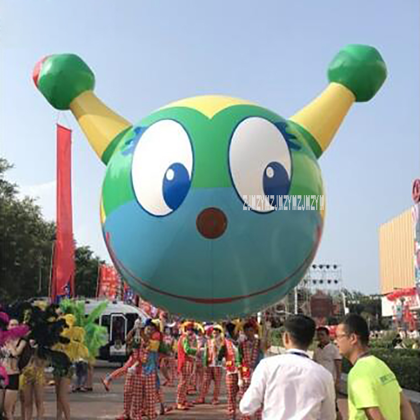 2 M bricolage forme piste ballon Super grand hélium ballon anniversaire événement fête magasin Promotion fête décorations SKQM-021-C