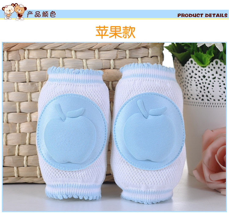 Baby-crawling-Knee-Pads-Kids-Children-safety-crawling-elbow-cushion-Protection-Boy-Girl-Elbow-Protective-Safety-Kneepad-A0033-1