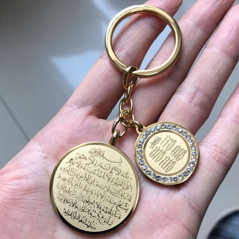 ISLAM Muslim four Qul suras stainless steel key chains AYATUL KURSI key ringKey Chains
