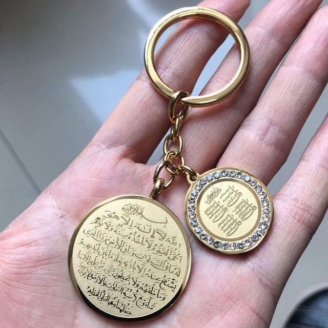 Porte clés musulman à quatre Qul suras en acier inoxydable, AYATUL KURSI