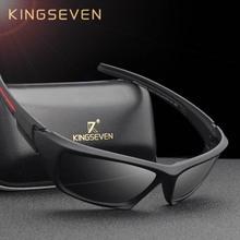 Markowe Okulary KINGSEVEN Polaryzacja UV-400 kat.3