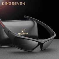 KINGSEVEN Moda Óculos Polarizados Condução Óculos de Sol Dos Homens Designer de Marca de Luxo Do Vintage Masculino Óculos de Sombra UV400