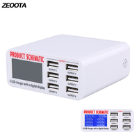 USB Charger 6 Ports HUB Smart LED Display Mobile Phone Fast Rapid Quick Charge Station 30W 5V/6A Travel Charging Power Adapter
