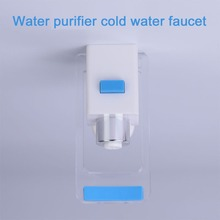 Water purifier and dispenser in one cold water faucet switch Water tap valve heating water purifier blue and clear outlet switch цена 2017