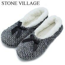 5763d10c Каменная деревня, домашние Мягкие плюшевые тапочки лавандового цвета,  домашняя обувь, Тапочки, домашние