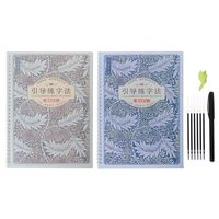 2 English Reusable Groove Calligraphy Boot Method Alphabet Words Letters Practice Copybook With Pen Refills Set For Beginners|  -