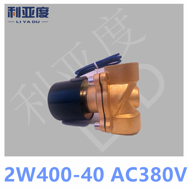 2W400-40 AC380V Normally closed type two position two way solenoid valve / water valve / valve / oil valve 2W400-40 цена 2017