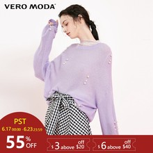 Vero Moda 2019 new pearl round drop shoulder lantern sleeve sweater women |318413523(China)