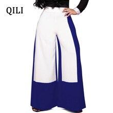 QILI Women Loose Long Pants High Waist Patchwork Wide Leg Casual Elegant Lady Trousers Fashion Rear Zipper 3 Color