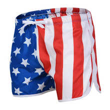AUSTINBEM leisure men beach pants pants men s sexy beach shorts Home Furnishing aliexpress wholesale