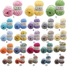 50g 5 Strands Milk Cotton Knitting Yarn Thick Crochet Warm Baby Sweater Scarf Hand Knitted DIY Craft Blanket Thread Multi-Colors(China)