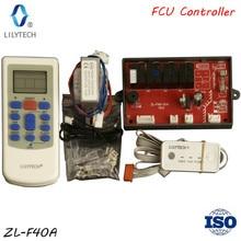 ZL-F40A, FCU controller, Fan Coil Unit Controller, Universal fcu thermostat, Fan coil thermostat, Fan coil controller, Lilytech