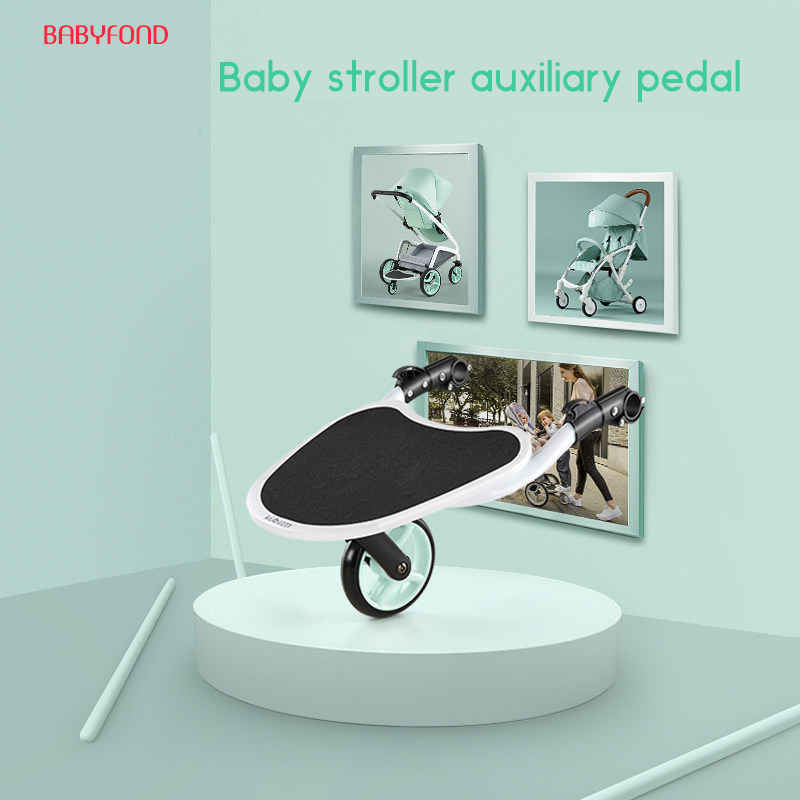 Baby Stroller Auxiliary Pedal Travel Trailer Child Standing Plate Stroller Pedal
