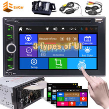 """Wireless backup camear+Car Stereo Bluetooth Double Din Radio In Dash Multimedia Player 6.2"""" Full-Touch screen DVD+Backup Camera"""