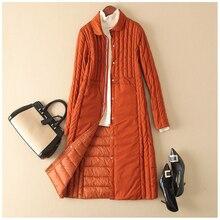 jacket Women's jacket women's discount link down coat