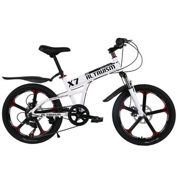 ALTRUISM X7 20 Inch 7 Speed Children Mountain Bike One-piece Wheel Aluminum MTB Double Disc Brakes Kids Bicycle burly short sissy bar
