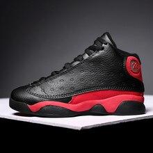 Для маленьких мальчиков Для мужчин Баскетбольная обувь бренд дети спортивная обувь дети младшего школьного возраста Нескользящая спортивная обувь Иордания обувь спортивная обувь для баскетбола