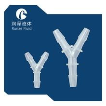 купить Rubber Silicone Tubing Fittings 3 Way for Tube Size ID0.8-6.4mm дешево