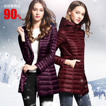цена на 90% White Duck Down Coat Women Ultra Light Down Jackets winter New Women Long Down Coat Parka with Hood plus size XS-4XL