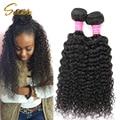 7A Mongóis kinky curly virgens ofertas bundle cabelo tissage bresilienne cabelo mongol afro crespo encaracolado mongol cabelo humano barato